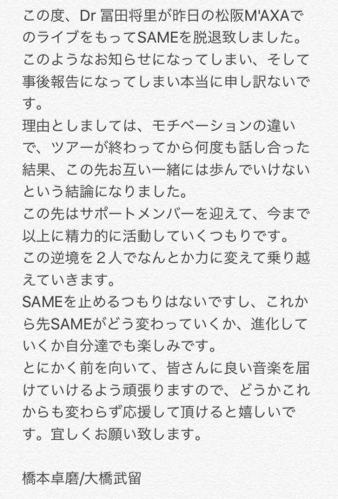 image2[1]